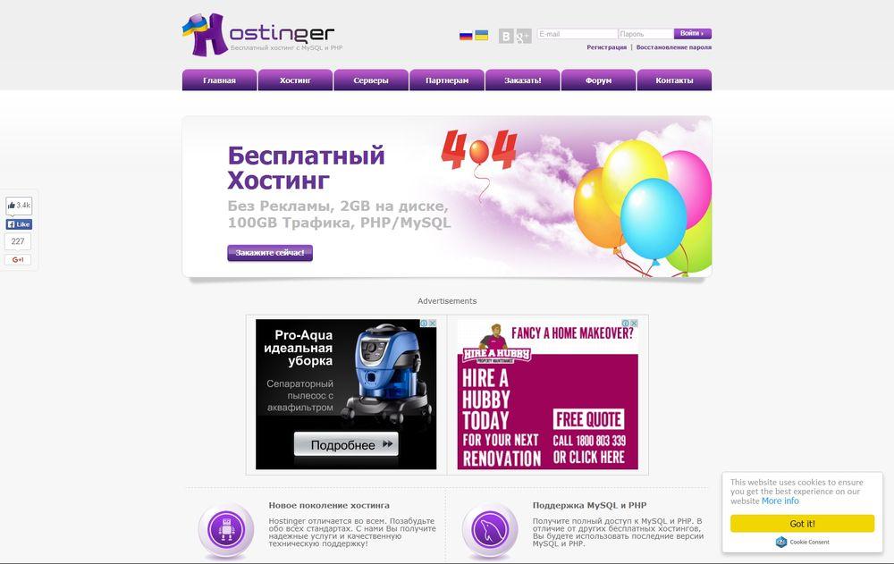 Интернет магазин мебели Надом Мебель в Новосибирске