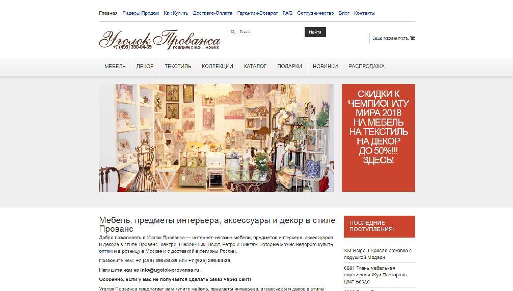 Дизайн проект интерьера салона красоты