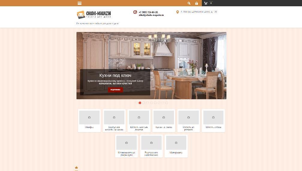 Мебель корпусная - мебельный каталог сайтов и статей.