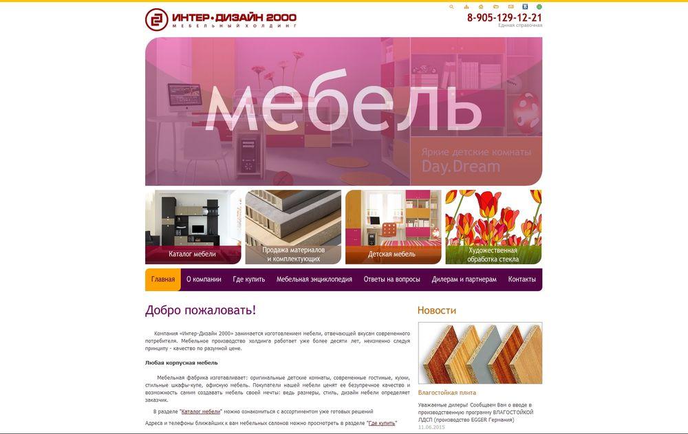 купить стеллаж из нержавеющей стали в новосибирске